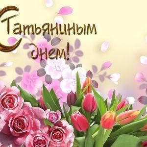 Поздравительное слово от Иерея Александра Алмаева