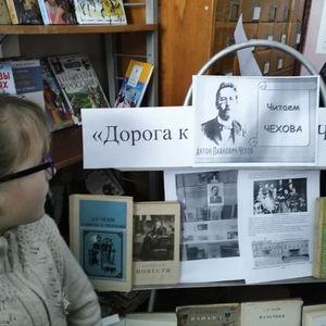 160-я годовщина со Дня рождения Антона Павловича Чехова