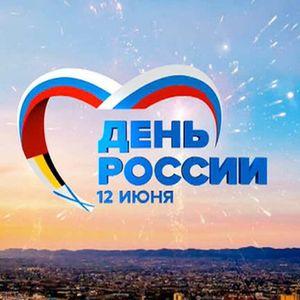 """Акция """"Поем песни о России"""""""