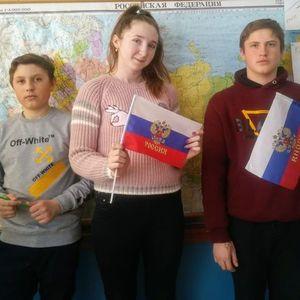 Познавательные программы, посвящённые присоединению Крыма к России