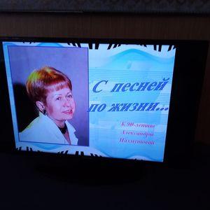 Юбилей А. Н. Пахмутовой