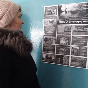 Исторический час на тему «День снятия блокады Ленинграда»