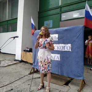 Праздничный концерт в Воронцовском СДК, посвященный Дню Государственного Флага Российской Федерации