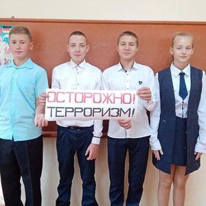 """Профилактическая беседа """"Молодёжный терроризм и экстремизм"""""""