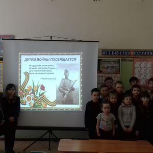 Познавательная программа «Детям войны посвящается!»