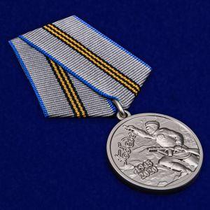 Вручение медалей к 75-летию Победы в ВОВ