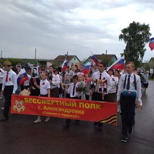 Мероприятия СДК, посвященные 74-й годовщине Великой Победы