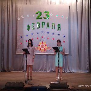 Праздничный концерт, посвященный Дню Защитника Отечества. Воронцовский СДК