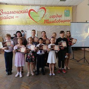 220-летие со Дня рождения великого русского поэта А.С.Пушкина