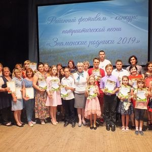 """Знаменские родники"""