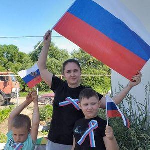"""Поделись российским триколором"""