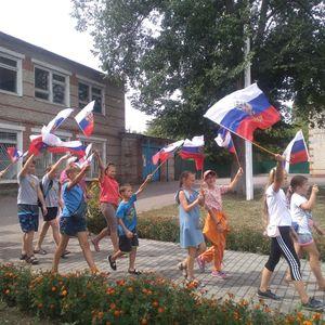 Познавательная программа «Флаг Державы-символ славы»