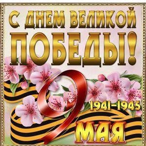 """Акция """"Память в обелисках"""""""