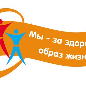"""Онлайн-фестиваль чтецкого искусства """"Мы за здоровый образ жизни!"""""""