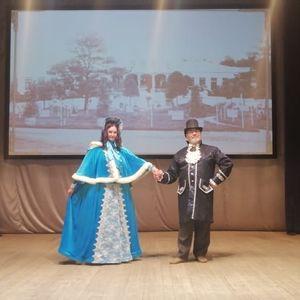 Праздничная концертная программа «С праздником, Натальи!»