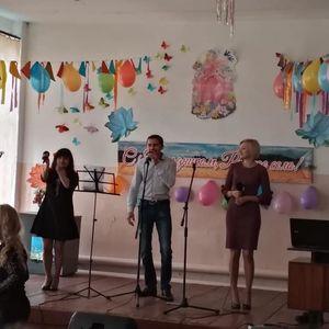 Праздник села Александровка