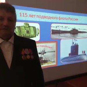 Познавательное онлайн – мероприятие, посвященное 115-летию со дня образования подводных сил России