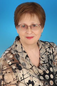 Игнатенко Людмила Ивановна