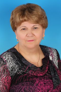 Самарцева Людмила Прохоровна
