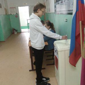 Выборы лидера (президента) школы