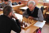 Шахматы Зуйкин Н.П