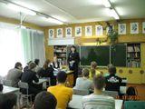 Урок правовых знаний в кабинете русского языка