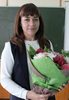 Балькина Кристина Анатольевна