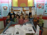 Старшая группа детского сада на чтениях