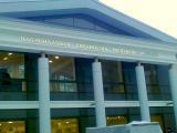 Буквы на здании национальной библиотеки РК