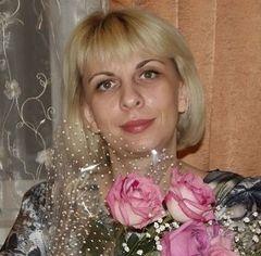 Романюта Ольга Владимировна