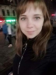 Сероштанова Виктория Алексеевна