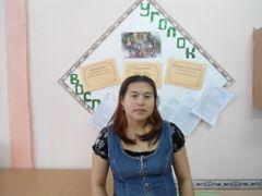 Сазанакова Екатерина Ильинична