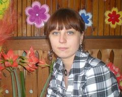 Шигапова Марина Витальевна