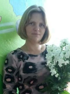 Трофимова Алена Викторовна