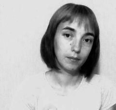 Ильенко Татьяна Геннадиевна