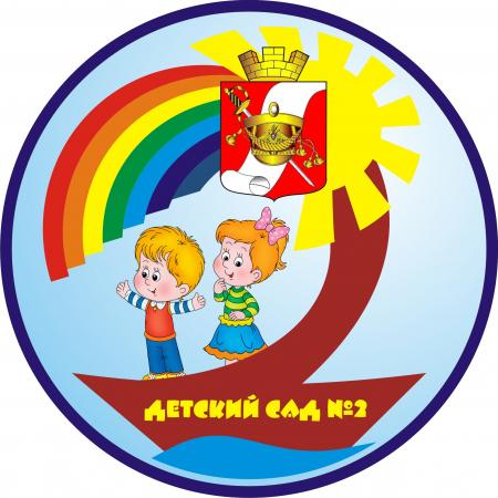 Эмблема детского сада