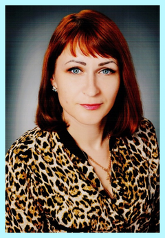 Ятченко Наталья Алексеевна