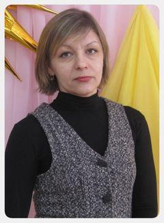 Прокопенко Людмила Викторовна