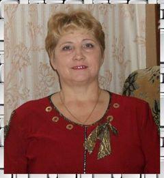 Науменко Татьяна Петровна