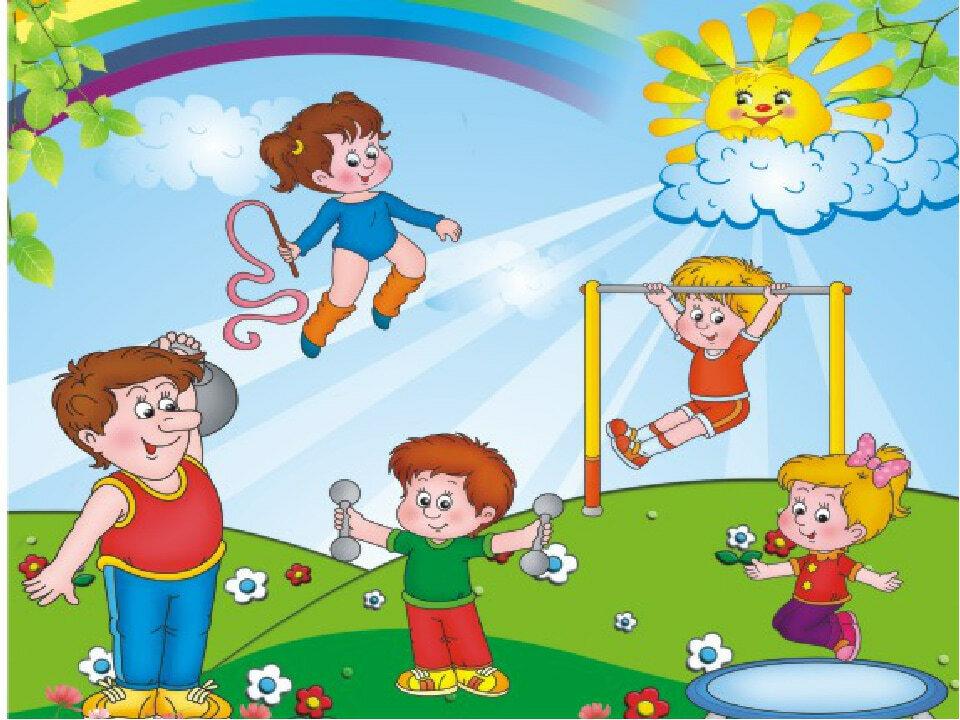 Картинки для спортивного праздника день здоровья новые лоты