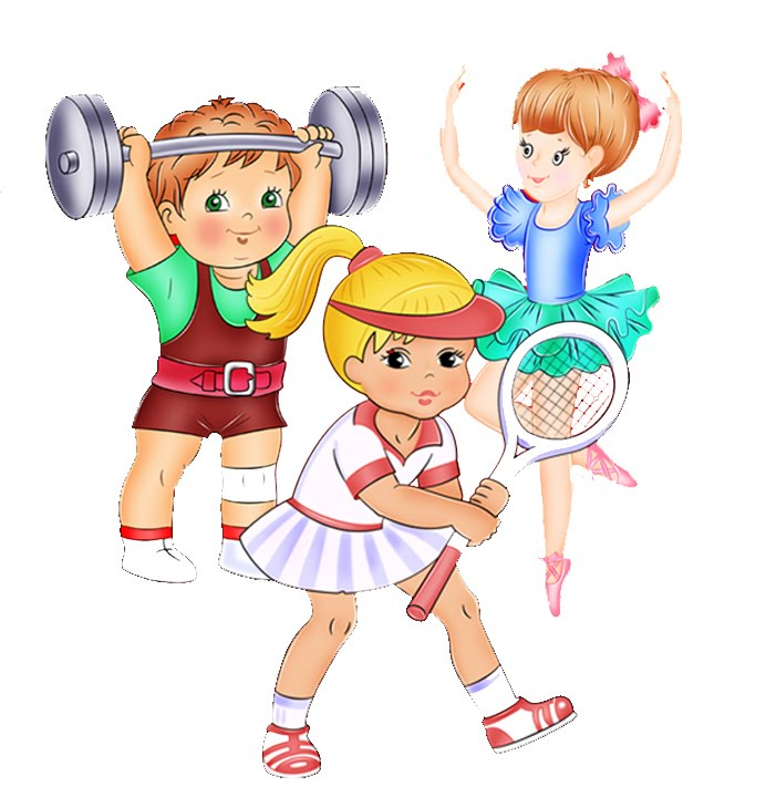 картинки на тему здоровье с детьми
