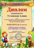 Воспитатель Петрожицкая О.Л.