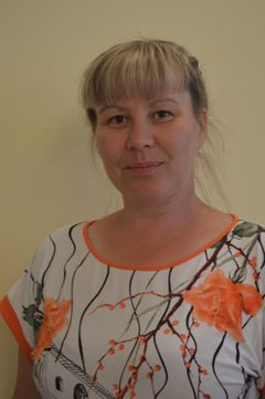 Ярина Светлана Валерьевна