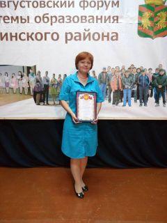 Лапина Лия Анатольевна