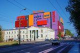 Торгово-развлекательный центр «Тетрис»