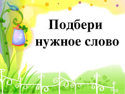 Описание: http://go.imgsmail.ru/imgpreview?key=784bec95f2c84026&mb=imgdb_preview_exp