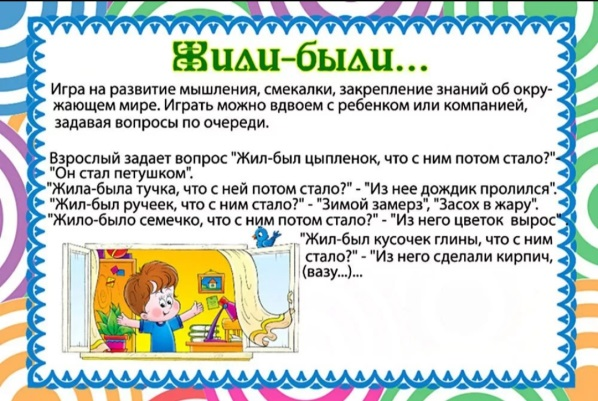 Описание: http://solnishkosad.ru/wp-content/uploads/2019/05/k10.jpg