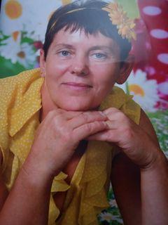 Боровик Татьяна Владимировна
