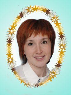 Голованова Евгения Ивановна
