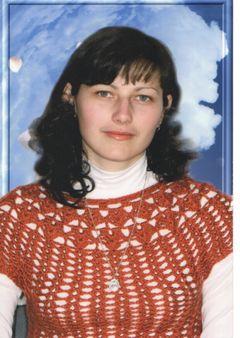 Ревина Маргарита Николаевна